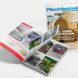 Jahresabo Print | 10 Ausgaben pro Jahr
